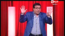 Egyptian TV comedian: Syrians using make-up to 'fake' Aleppo carnage