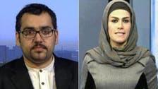 ہراسیت کے اسکینڈل.. ایرانی براڈکاسٹنگ کارپوریشن کے سربراہ مستعفی