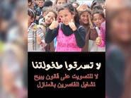 المغرب.. استنكار حقوقي ضد تشغيل القاصرين
