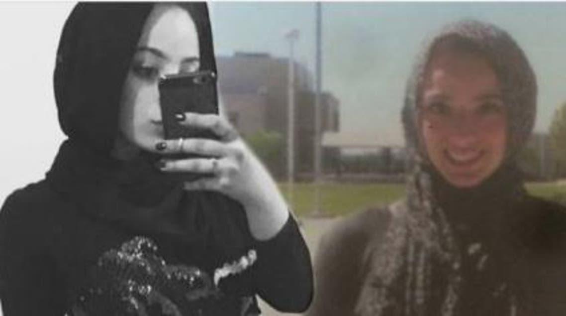دختری با نام داعش