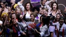 Brazil Senate set to vote on Rousseff impeachment