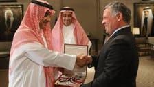 وليد آل ابراهيم کے لیے اردن کا بڑا ایوارڈ