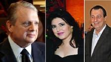 فلسطيني ولبنانيان شاركوا بإقصاء أول رئيسة للبرازيل