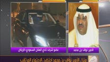 نواف بن محمد: رجال الهلال جبروا العجز في ميزانيته
