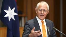 Australian PM Turnbull named in Panama Papers