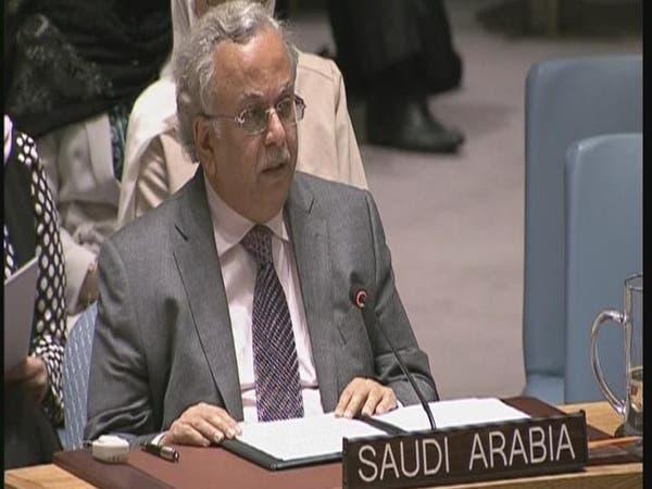 """السعودية: """"الأسد وإيران"""" و""""الإرهاب"""" وجهان لعملة واحدة"""