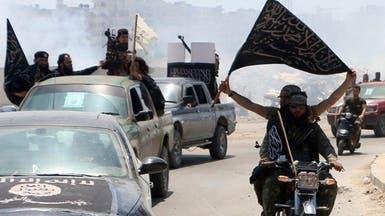 """من هما الأردنيان المدرجان على """"قائمة الإرهاب""""؟"""