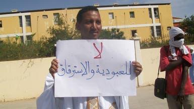 سجال العبودية يعود إلى الواجهة في موريتانيا