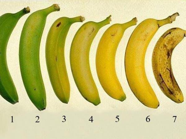 فوائد الموز تتغير بتغير لونه.. اكتشفها!
