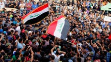 Street protests magnify political crisis in Baghdad after deadly bombings
