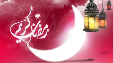مصر: جوائز لمسلسلات رمضان الخالية من التدخين والمخدرات