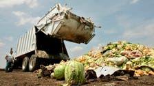 """""""فاو"""": ثلث المواد الغذائية المنتجة للاستهلاك مهدر !"""