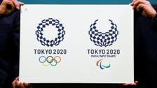 Japan says Tokyo won 2020 Olympics bid in a clean way