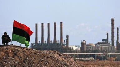 النزاع يكبد ليبيا خسائر نفطية بـ10 ملايين دولار يومياً