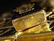 الذهب ينخفض بفعل التفاؤل برفع أسعار الفائدة الأميركية