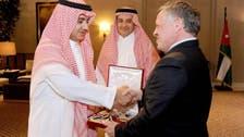 MBC's chairman receives medal from Jordan's king