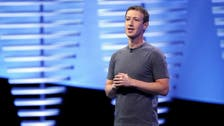 Facebook CEO Zuckerberg seeks meeting with conservatives