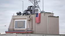 US activates Romanian missile defense site, angering Russia