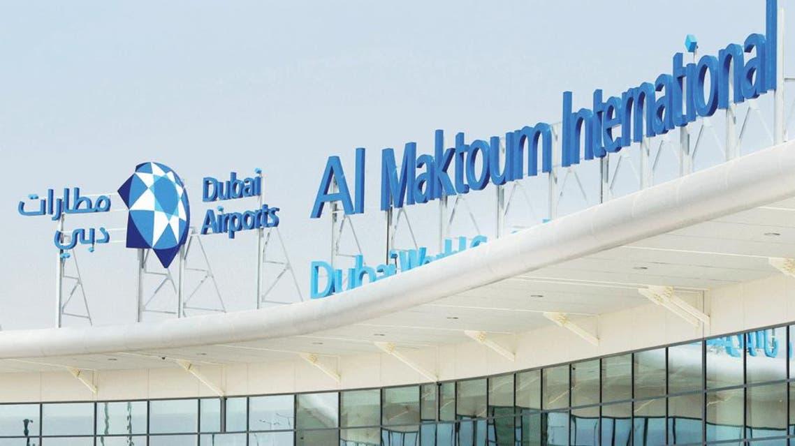 مطار آل مكتوم الدولي - دبي