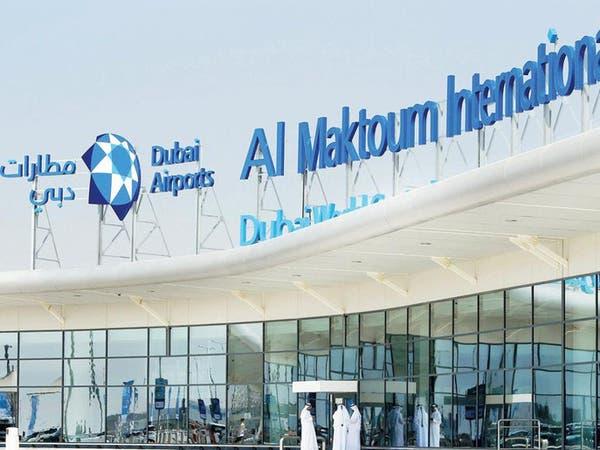 3 مشاريع لتوسعة مطار آل مكتوم الدولي