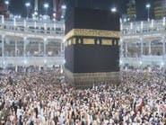 7 ملايين معتمر يصلون السعودية هذا العام