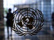 """حملة قانونية دولية لعالم خال من """"النووي"""""""