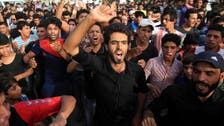 Iraqis protest, blame leaders for Baghdad carnage