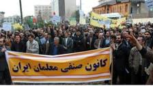 إيران.. مطالبات بالإفراج عن قادة نقابة المعلمين