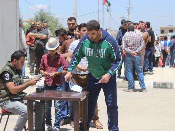 السعودية توزع 707 سلال غذائية على لاجئي سوريا في الأردن