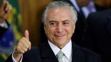 الكونغرس البرازيلي يرفض محاكمة الرئيس تامر