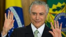 رئيس البرازيل.. متهم بالرشى ويطلب خفض المعاشات