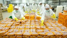 'I had to wear diapers': US poultry workers detail brutal conditions