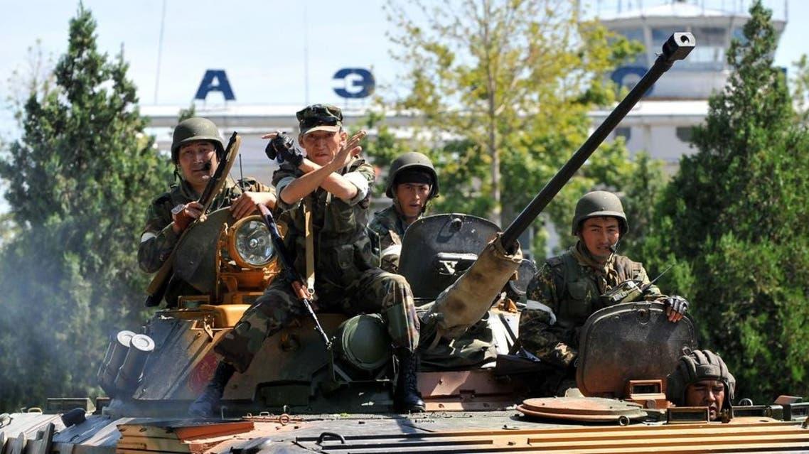 Kyrgyzstan AFP