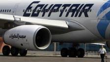 """هكذا علقت """"مصر للطيران"""" على تشغيل رحلات لـ 3 دول خليجية"""