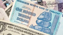 For some, defunct Zimbabwean trillion-dollar notes reap huge gains