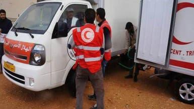 الهلال الأحمر الليبي يكشف عن مقبرة جماعية في بنغازي