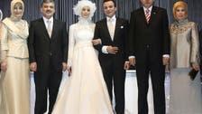 ایردوآن کی بیٹی کی شادی کے لیے سخت حفاظتی انتظامات