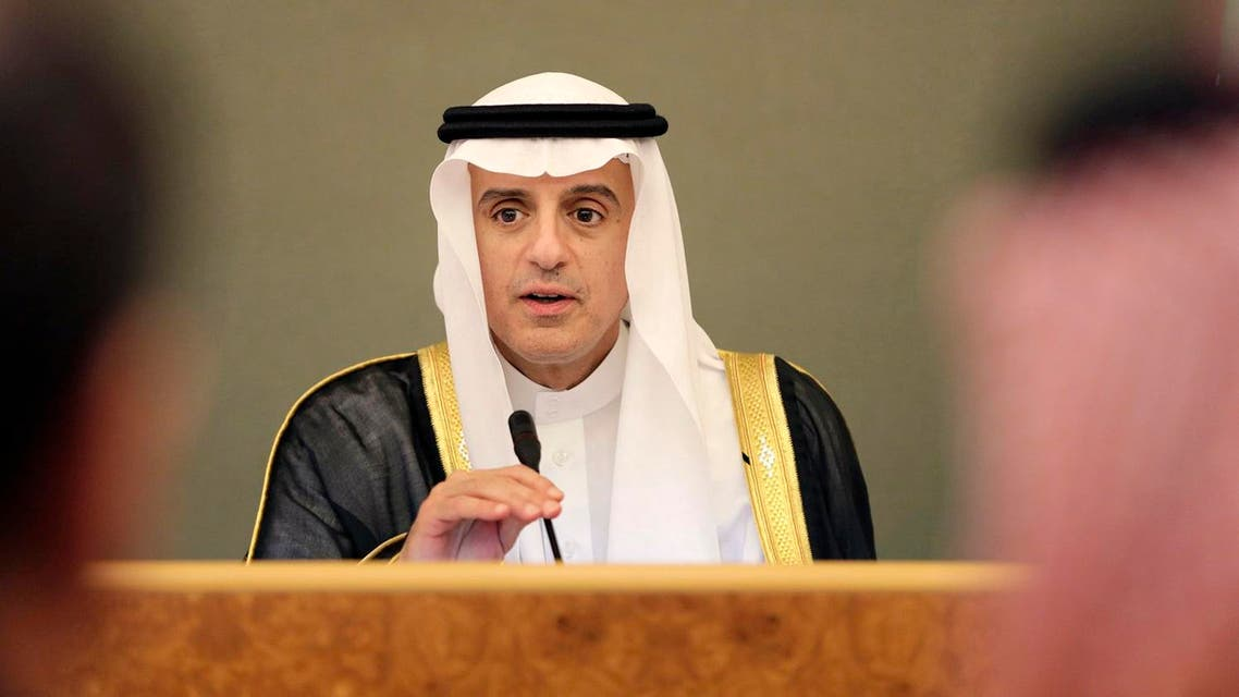 Saudi Arabia's Foreign Minister Adel bin Ahmed Al-Jubeir addresses journalists during a press conference at the final session summit of Arab and South American leaders in Riyadh, Saudi Arabia, Wednesday, Nov. 11, 2015. (AP)