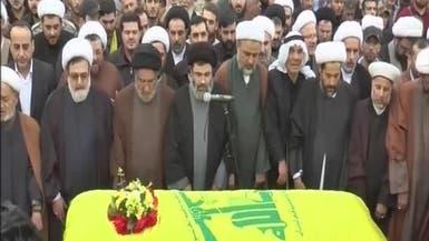 شكوك حول رواية حزب الله عن مقتل مصطفى بدر الدين