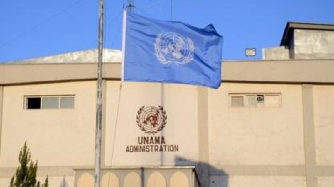 افغانستان سازمان ملل