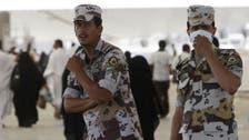 Saudi Arabia plans Middle East's 'biggest security center' in Makkah