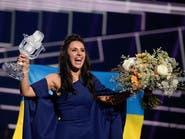 """شاهد.. فوز الأوكرانية التترية """"جمالا"""" بجائزة يورفيجن"""
