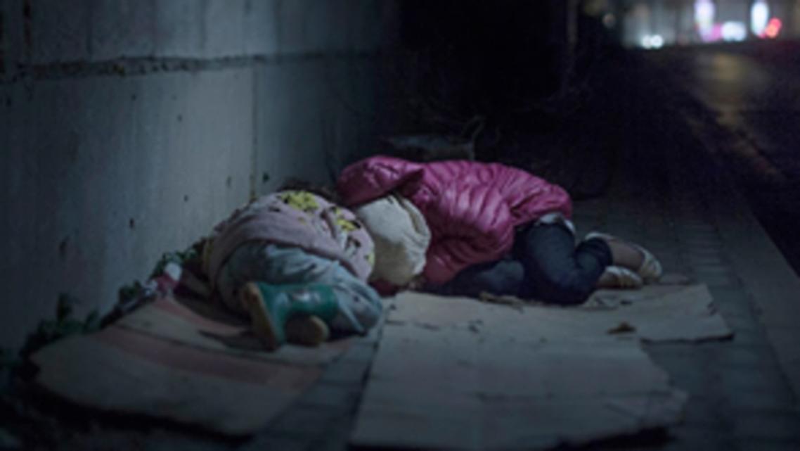 شامی بچے