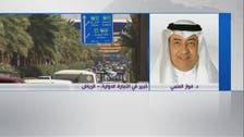 """العلمي: تصنيف """"موديز"""" لن يؤثر على الاقتصاد السعودي"""