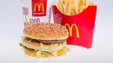 'McDonald's Diet' brand ambassador dropped from American schools