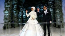 Turkey president's daughter marries in Istanbul