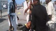 یمن : پولیس کیمپ پر خودکش حملہ ، 25 ہلاک اور 60 زخمی