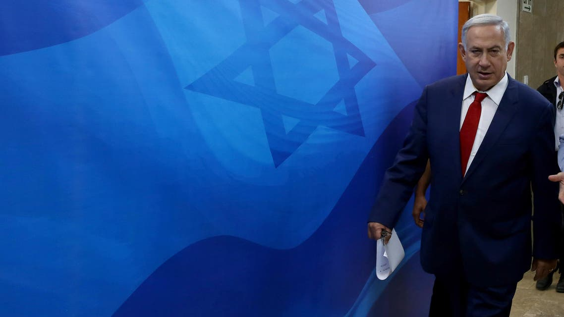 Israeli Prime Minister Benjamin Netanyahu arrives for the weekly cabinet meeting at the Prime Minister's office in Jerusalem, Sunday, May 15, 2016 AP