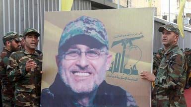 """مصطفى بدر الدين.. شبح حزب الله """"زير نساء مولع بالنار"""""""