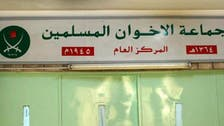 اردن : الاخوان المسلمون کے سب سے پرانے صدر دفتر کی بندش